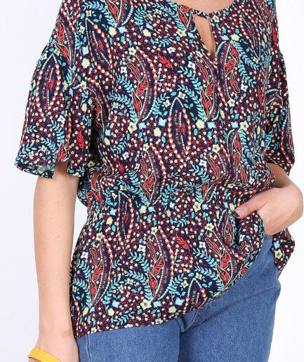 Μπλούζα με λαχούρια τυρκουάζ